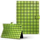 dtab Compact d-02K ディータブコンパクト D02K Mサイズ 手帳型 タブレットケース カバー レザー フリップ ダイアリー 二つ折り 革 001843 シンプル 模様 緑