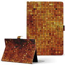Huawei d-01J dtab Compact ディータブコンパクト d01jdtabct Mサイズ 手帳型 タブレットケース カバー 全機種対応有り レザー フリップ ダイアリー 二つ折り 革 木目 クール ゴールド ギラギラ 001947