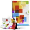 ASUS TransBook T100TA transbookt100ta LLサイズ 手帳型 タブレットケース カバー 全機種対応有り レザー フリップ ダイアリー 二つ折り 革 クール カラフル シンプル 002072