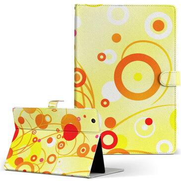 LaVieTab TS708/T1W ラヴィタブ tabsts708t1w NEC 日本電気 Mサイズ 手帳型 タブレットケース カバー 全機種対応有り レザー フリップ ダイアリー 二つ折り 革 フラワー 模様 黄色 オレンジ 002378