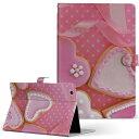 タブレット 手帳型 タブレットケース カバー レザー フリップ ダイアリー 二つ折り 革 ラブリー ハート 水玉 ピンク 002486