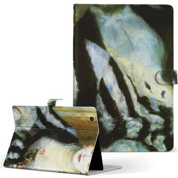 LaVieTab STS508 NEC ラヴィ tabsts508 Mサイズ 手帳型 タブレットケース カバー 全機種対応有り レザー フリップ ダイアリー 二つ折り 革 クール 写真・風景 人物 絵画 イラスト 003237