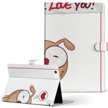 LaVieTab TS708/T1W ラヴィタブ tabsts708t1w NEC 日本電気 Mサイズ 手帳型 タブレットケース カバー 全機種対応有り レザー フリップ ダイアリー 二つ折り 革 アニマル ラブリー 犬 動物 キャラクター 003343