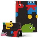 タブレット 手帳型 タブレットケース カバー 全機種対応有り レザー フリップ ダイアリー 二つ折り 革 ラブリー 動物 キャラクター カラフル 003778