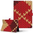 Quatab 01 キュアタブ Qua tab 01 au Mサイズ 手帳型 タブレットケース カバー 全機種対応有り レザー フリップ ダイアリー 二つ折り 革 チェック 赤 ブラウン チェック・ボーダー 003888