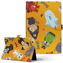 AT501 REGZA Tablet レグザタブレット TOSHIBA 東芝 at501 LLサイズ 手帳型 タブレットケース カバー 全機種対応有り レザー フリップ ダイアリー 二つ折り 革 アニマル ハロウィン キャラクター イラスト 004343