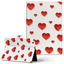lenovo IdeaTabMiix10 レノボ イデアタブ LLサイズ 手帳型 タブレットケース カバー レザー フリップ ダイアリー 二つ折り 革 ハート 赤 白 模様 ラブリー 004550
