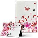 タブレット 手帳型 タブレットケース カバー レザー フリップ ダイアリー 二つ折り 革 フラワー ラブリー 蝶 花 赤 004632