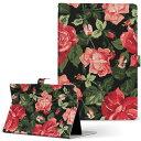 iPad2 Apple アップル iPad アイパッド LLサイズ タブレットケース カバー 全機種対応有り レザー フリップ ダイアリー 二つ折り 革 フラワー 花 フラワー 赤 004687