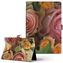 REGZA Tablet AT570 TOSHIBA レグザタブレット at570 Mサイズ 手帳型 タブレットケース カバー レザー フリップ ダイアリー 二つ折り 革 フラワー 写真・風景 花 写真 004906