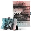 lenovo IdeaTabA1000 イデアタブ ideataba1000 Mサイズ 手帳型 タブレットケース カバー 全機種対応有り レザー フリップ ダイアリー 二つ折り 革 地図 イラスト 世界 フラワー クール 004911