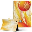 カンタンPad3 ドンキホーテ rmat703 Sサイズ 手帳型 タブレットケース カバー 全機種対応有り レザー フリップ ダイアリー 二つ折り 革 ラグジュアリー 雪 結晶 オレンジ 005033