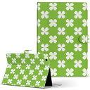 BLUEDOT BNT-791W ブルードット bnt791w2gx Mサイズ 手帳型 タブレットケース カバー レザー フリップ ダイアリー 二つ折り 革 チェック・ボーダー 四つ葉 クローバー 緑 005213