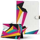 Tablet S SONY е╜е╦б╝ Xperia Tablet еиепе╣е┌еъеве┐е╓еье├е╚ tablets Lе╡еде║ ╝ъ─в╖┐ б┌2╕─░╩╛х┴ў╬┴╠╡╬┴б█ е┐е╓еье├е╚е▒б╝е╣ еле╨б╝ ┴┤╡б╝я┬╨▒■═ндъ еье╢б╝ е╒еъе├е╫ е└едевеъб╝ ╞єд─└▐дъ │╫ епб╝еы елеще╒еыббе╟е╢едеє 005868