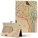 タブレット 手帳型 タブレットケース カバー レザー フリップ ダイアリー 二つ折り 革 ラブリー 音符 鳥 カラフル 005964