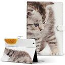 タブレット 手帳型 タブレットケース カバー レザー フリップ ダイアリー 二つ折り 革 006228 写真 ネコ ねこ