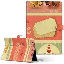 HPTab Slate7 Extreme slate7extreme Sサイズ 手帳型 タブレットケース カバー レザー フリップ ダイアリー 二つ折り 革 犬 鳥 バレンタイン その他 006423