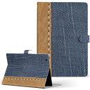 Huawei MediaPad T2 10.0 Proファーウェイ メディアパッド SIM Lサイズ 手帳型 タブレットケース カバー レザー フリップ ダイアリー 二つ折り 革 写真・風景 デニム 模様 006469