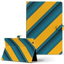 SV-ME1000 Panasonic VIERA ビエラ svme1000 Mサイズ 手帳型 タブレットケース カバー 全機種対応有り レザー フリップ ダイアリー 二つ折り 革 チェック・ボーダー 黄色 青 ブルー 模様 006637