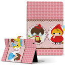LG G Pad 8.3 LGV500 エレクトロニクス lgv500 Mサイズ 手帳型 タブレットケース カバー 全機種対応有り レザー フリップ ダイアリー 二つ折り 革 ラブリー 童話 イラスト 006699