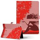 M702S KEIAN 恵安 KEIAN 恵安 m702s Sサイズ 手帳型 タブレットケース カバー 全機種対応有り レザー フリップ ダイアリー 二つ折り 革 ラブリー フラワー 人物 蝶 ハート 006708
