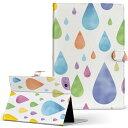 AQUOS PAD SHT21 SHARP アクオスパッド sht21 Sサイズ 手帳型 タブレットケース カバー レザー フリップ ダイアリー 二つ折り 革 006840 雨 雫