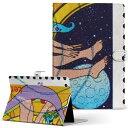 Kobo aura h2o コボ aurah2o Mサイズ 手帳型 タブレットケース カバー レザー フリップ ダイアリー 二つ折り 革 ユニーク 切手 文字 イラスト 007388