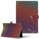 HP Pro Tablet 610G1 LLサイズ 手帳型 タブレットケース カバー 全機種対応有り レザー フリップ ダイアリー 二つ折り 革 カラフル レインボー 水玉 その他 007424