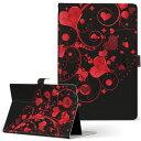 タブレット 手帳型 タブレットケース カバー レザー フリップ ダイアリー 二つ折り 革 ラブリー ハート 赤 レッド 黒 ブラック 007587