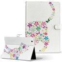 A07B Unitcom ユニットコム LesanceTB a07b Sサイズ 手帳型 タブレットケース カバー レザー フリップ ダイアリー 二つ折り 革 007664 花 フラワー 猫 ねこ
