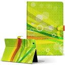 Unitcom LesanceTB a097b ユニットコム LLサイズ 手帳型 タブレットケース カバー 全機種対応有り レザー フリップ ダイアリー 二つ折り 革 ユニーク クール カラフル 緑 グリーン ドット 007671