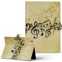 glaxytab4 ギャラクシータブ sumsung サムスン電子 Sサイズ 手帳型 タブレットケース カバー 全機種対応有り レザー フリップ ダイアリー 二つ折り 革 クール 音符 楽譜 レトロ 008034