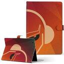 Lenovo TAB2 レノボ lenovotab2 Mサイズ 手帳型 タブレットケース カバー レザー フリップ ダイアリー 二つ折り 革 ユニーク 音楽 ヘッドフォン 赤 レッド イラスト 008623
