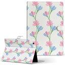 HUAWEI MediaPad M5 SHT-AL09 ファーウェイ メディアパッド M5 Mサイズ 手帳型 タブレットケース カバー レザー フリップ ダイアリー 二つ折り 革 012733 花 花柄 パステル