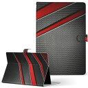 AQUOS PAD SHT21 SHARP アクオスパッド sht21 Sサイズ 手帳型 タブレットケース カバー レザー フリップ ダイアリー 二つ折り 革 013267 黒 赤 かっこいい