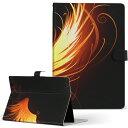 ASUS ZenPad Z170C ケース タブレット 手帳型 【2個以上送料無料】 タブレットケース タブレットカバー 全機種対応有り カバー レザー ケース 手帳タイプ フリップ ダイアリー 二つ折り 革 000439C 7.0 エイスース・アスース ゼンパッド Sサイズ