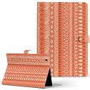 MSITab S100 MSI タブ s100 LLサイズ 手帳型 タブレットケース カバー レザー フリップ ダイアリー 二つ折り 革 模様 オレンジ ラブリー 004778
