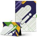HPTab Slate7Extreme ケース タブレット 手帳型 【2個以上送料無料】 タブレットケース タブレットカバー 全機種対応有り カバー レザー ケース 手帳タイプ ダイアリー 二つ折り 革 005864 Slate7 Extreme HP HP HP Tab HP タブ slate7extreme Sサイズ