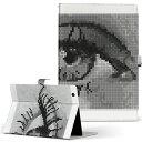 SlatePad TA07C-A41X1 ケース タブレット 手帳型 【2個以上送料無料】 タブレットケース タブレットカバー 全機種対応有り カバー レザー ケース 手帳タイプ フリップ ダイアリー 二つ折り 革 006958ONKYO オンキョー Slate Pad スレートパッド ta07ca41x1 Sサイズ