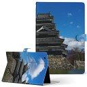 ASUS MEMO Pad FHD10 ME302C ケース タブレット 手帳型 【2個以上送料無料】 タブレットケース タブレットカバー 全機種対応有り カバー レザー ケース 手帳タイプ ダイアリー 二つ折り 革 008626 FHD 10 ME302C ASUS エイスース・アスース メモパッド me302c LLサイズ