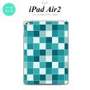 【メール便 送料無料】 iPad Air2 ケース タブレットケース アイパッド エアー2 カバー エアー 2 iPad Air 2 ケース カバー アイパッド エアー 2 スクエア ターコイズ nk-ipadair2-1017【メール便で送料無料】