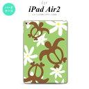 【iPad Air 2】【スマホケース/スマホカバー】【アイパッド エアー 2】iPad Air 2 ケース カバー アイパッド エアー 2 ホヌ ティアレ 緑 nk-ipadair2-1083【メール便で送料無料】