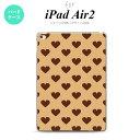 【iPad Air 2】【スマホケース/スマホカバー】【アイパッド エアー 2】iPad Air 2 ケース カバー アイパッド エアー 2 ハート(B) 茶 nk-ipadair2-171【メール便で送料無料】