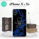 iPhoneX スマホケース カバー アイフォンX ドクロ黒 青 nk-ipx-867