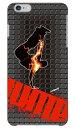 【送料無料】 breakin-black×yellow design by ARTWORK / for iPhone 6s Plus/Apple 【Coverfull】【ハードケース】iphone6splus ケース iphone6splus カバー iphone 6s plus ケース iphone 6s plus カバー アイフォン6sプラス ケース アイフォン6sプラス カバー