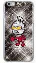 ウルトラマンシリーズ ウルトラセブン コスモ (クリア) / for iPhone 6s Plus/Apple 【スマホケース】【ハードケース】iphone6splus ケース iphone6splus カバー iphone 6s plus ケース iphone 6s plus カバー アイフォン6sプラス ケース アイフォン6sプラス カバー