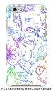 【送料無料】 kion 「心詰メ込ンデ」 / for iPhone 6/Apple 【SECOND SKIN】【スマホケース】【ハードケース】iphone6 ケース iphone6 カバー iphone 6 ケース iphone 6 カバーアイフォーン6 ケース アイフォーン6 カバー iphoneケース ブランド iphone ケース