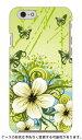 【送料無料】 ハワイアンフラワー (グリーン) produced by COLOR STAGE / for iPhone 6/Apple 【Coverfull】iphone6 ケース iphone6 カバー iphone 6 ケース iphone 6 カバーアイフォーン6 ケース アイフォーン6 カバー iphoneケース ブランド iphone ケース