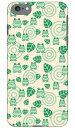 【送料無料】 Frogs produced by COLOR STAGE / for iPhone 8/7/Apple 【Coverfull】【スマホケース】【ハードケース】iphone8 iphone7 ケース iphone8 iphone7 カバー iphone 8 iphone 7 ケース iphone 8 iphone 7 カバーアイフォーン7 ケース アイフォーン7 カバー