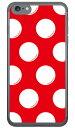 【送料無料】 ドットフライ レッド×ホワイト (クリア) / for iPhone 8/7/Apple 【SECOND SKIN】【ハードケース】iphone8 iphone7 ケース iphone8 iphone7 カバー iphone 8 iphone 7 ケース iphone 8 iphone 7 カバーアイフォーン7 ケース アイフォーン7 カバー